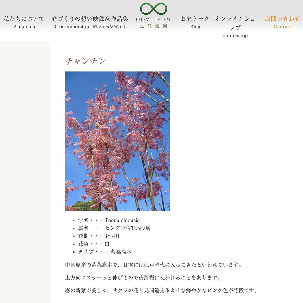 スクリーンショット 2019-05-07 13.33.28