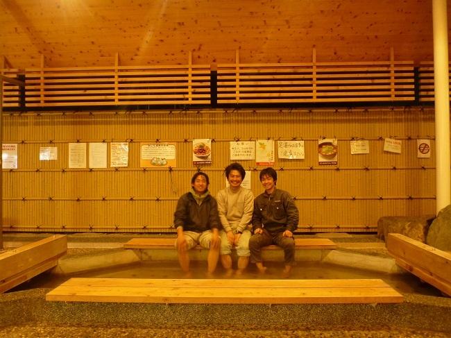 ashiyu_20130124.jpg