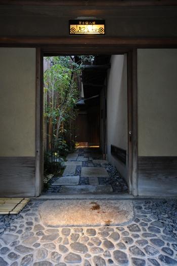 kyokoyado_201202037.jpg