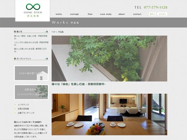works-update_20121017.jpg