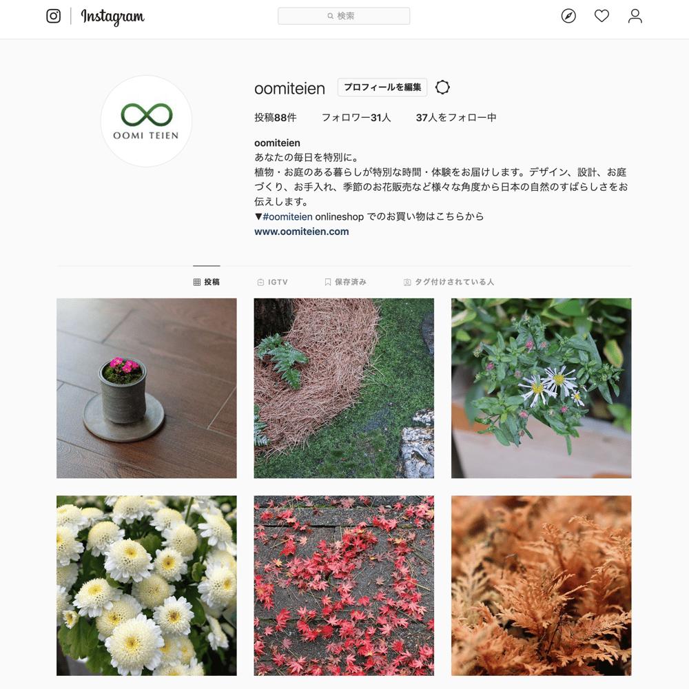instagram oomiteien