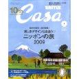 CASA_200901.jpg