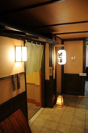 soba_hanakaido_20080511.jpg